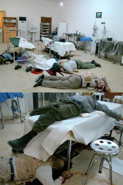 قتل عام ده شهریور در بیمارستان اشرف